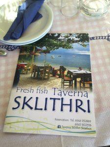 Restaurant Sklithri Skiathos